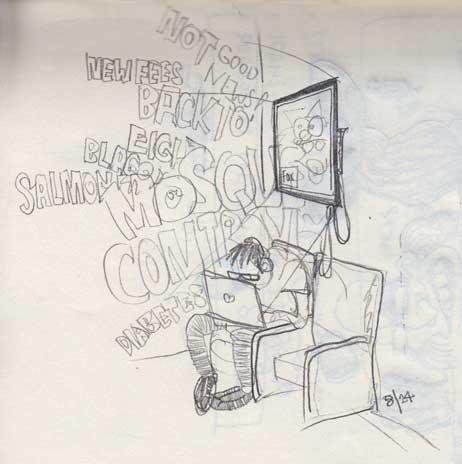 the waiting room creative writing essay